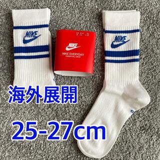 ナイキ(NIKE)の【新品未使用】NIKE エッセンシャル ソックス 靴下 2足セット 青白(ソックス)