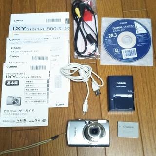 キヤノン(Canon)の【送料込】キヤノン IXY 800IS デジタルカメラ(コンパクトデジタルカメラ)