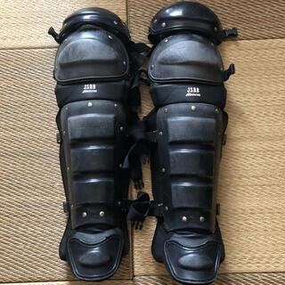ミズノ(MIZUNO)の軟式野球用 レガース(防具)