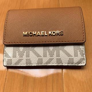Michael Kors - マイケルコースのミニ財布 パスケース キーリング付