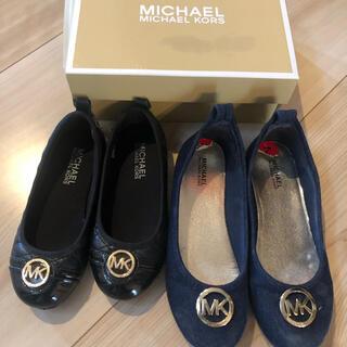 マイケルコース(Michael Kors)のMichaelKors キッズ靴(フォーマルシューズ)