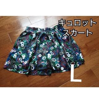 ユニクロ(UNIQLO)のユニクロ キュロットスカート Lサイズ(キュロット)