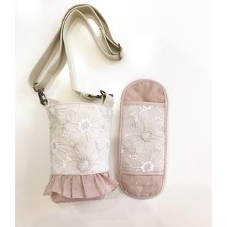専用ページ 水筒カバー 肩紐カバー 刺繍 フリル(外出用品)