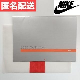 ナイキ(NIKE)のNIKE カレンダー 2006年 田臥勇太 シャラポワ アンリ (印刷物)