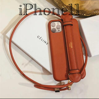 スナイデル(snidel)のiPhone11ケース(iPhoneケース)