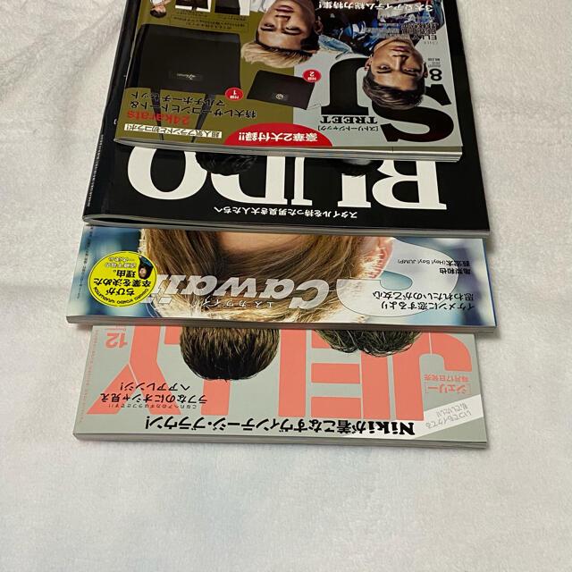 GENERATIONS(ジェネレーションズ)の白濱亜嵐 雑誌 エンタメ/ホビーの雑誌(その他)の商品写真