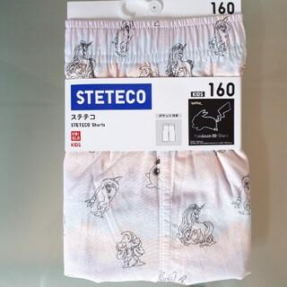 ユニクロ(UNIQLO)の【新品・未使用】ユニクロ ステテコ リラコ ポケットモンスター 160cm(その他)
