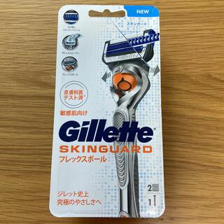 ジレ(gilet)のジレットスキンガード 替え刃2個付き 定価2000円弱(メンズシェーバー)