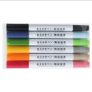 ムジルシリョウヒン(MUJI (無印良品))のおえかきペン・陶磁器用_6本セット(ペン/マーカー)