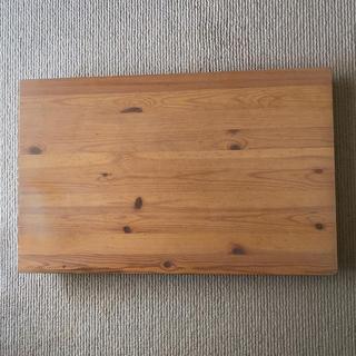 ムジルシリョウヒン(MUJI (無印良品))の無印良品 パイン材ローテーブル 折り畳み式(折たたみテーブル)