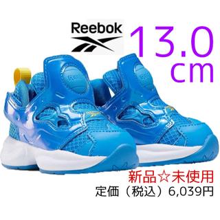 リーボック(Reebok)のReebok リーボック FURY INF ブルー 定価6,039円(スニーカー)