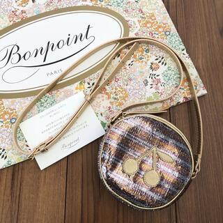 ボンポワン(Bonpoint)のボンポワン ポシェット(ポシェット)