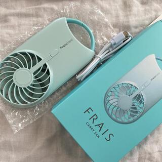 Francfranc - 美品 Francfranc フレ キャリーファン 携帯