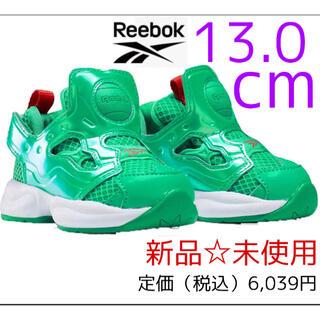 リーボック(Reebok)のReebok リーボック FURY INF グリーン 定価6,039円(スニーカー)