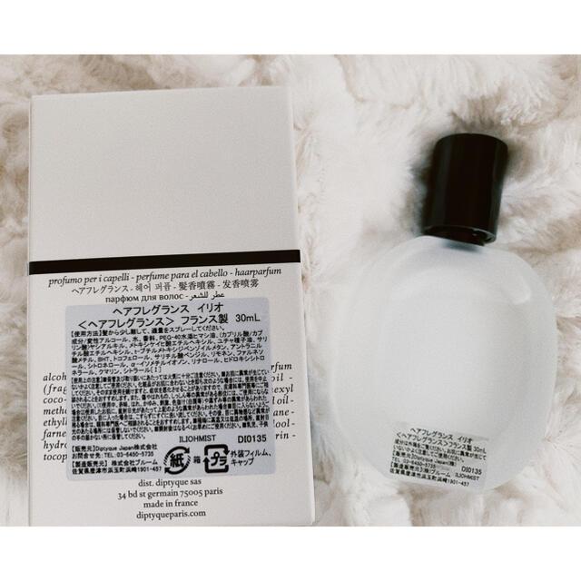 diptyque(ディプティック)のdiptyque ヘアフレグランス ILIO コスメ/美容のヘアケア/スタイリング(ヘアウォーター/ヘアミスト)の商品写真