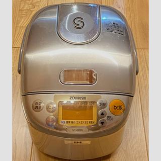 ゾウジルシ(象印)のNP-GD05型 IH 炊飯ジャー 象印 3合炊き 最終価格♡(炊飯器)