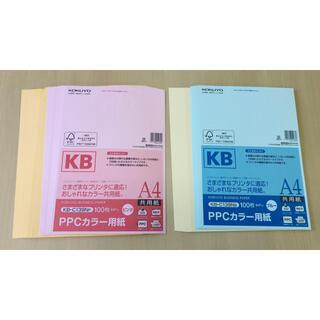 コクヨ(コクヨ)のコクヨ/PPCカラー用紙/A4/ピンク/ブルー/イエロー/オレンジ(オフィス用品一般)