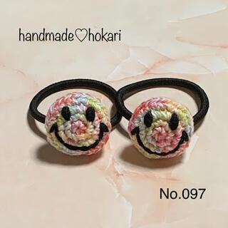 ニコちゃんヘアゴム No.097(ファッション雑貨)