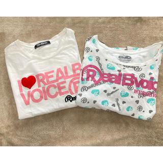 リアルビーボイス(RealBvoice)のRealBVoice(Tシャツ(半袖/袖なし))
