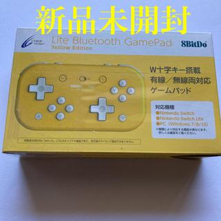 ニンテンドースイッチ(Nintendo Switch)の新品 8BitDo Lite コントローラー イエローバージョン スイッチ(その他)
