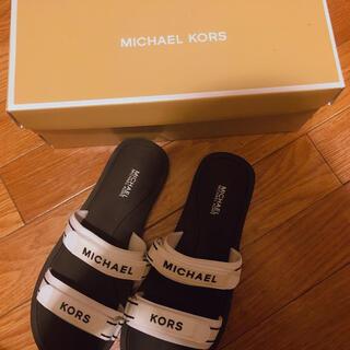 マイケルコース(Michael Kors)の8/21限定セール 美品 マイケルコース フラットサンダル(サンダル)
