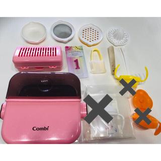 combi - コンビ ピジョン ファミリア 離乳食&除菌セット