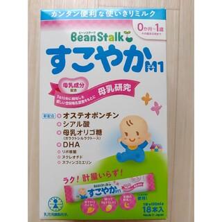すこやか ミルク 12本(その他)