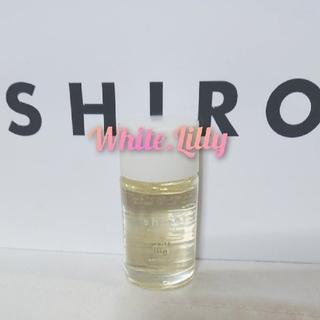 シロ(shiro)のshiro White.Lilly アロマオイル(アロマオイル)