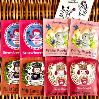 【momo1244様専用】カレル☆ 人気の紅茶 4種 × 2P 計8P ③(茶)