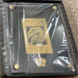 ユウギオウ(遊戯王)の青眼の白龍 ブルーアイズホワイトドラゴン   シリアルナンバー 1●5 純金製 (シングルカード)