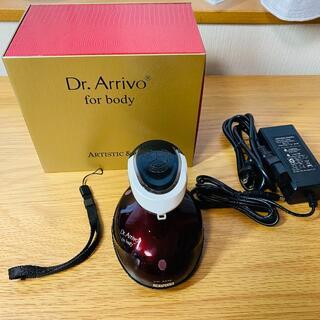 Dr. Arrivo for body ドクターアリーヴォ フォー ボディ(ボディケア/エステ)
