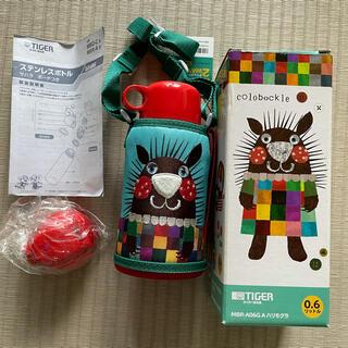TIGER - タイガーステンレスボトル<サハラ> ハリモグラ