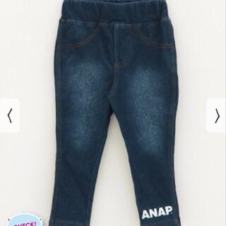 アナップキッズ(ANAP Kids)のANAPkids新品デニムストレッチパンツ(パンツ/スパッツ)
