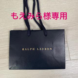 ラルフローレン(Ralph Lauren)の紙袋 ラルフローレン(ショップ袋)