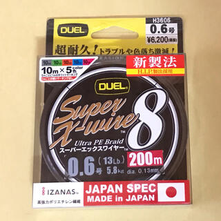 DUEL デュエル スーパーエックスワイヤー 8(釣り糸/ライン)