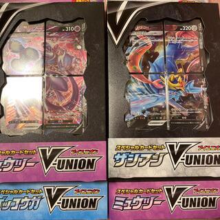 ポケモン(ポケモン)の【新品未開封】ポケモンカード ポケカ V-UNION 3種類4点セット(Box/デッキ/パック)