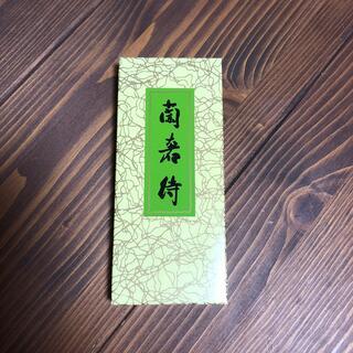 お線香(日用品/生活雑貨)