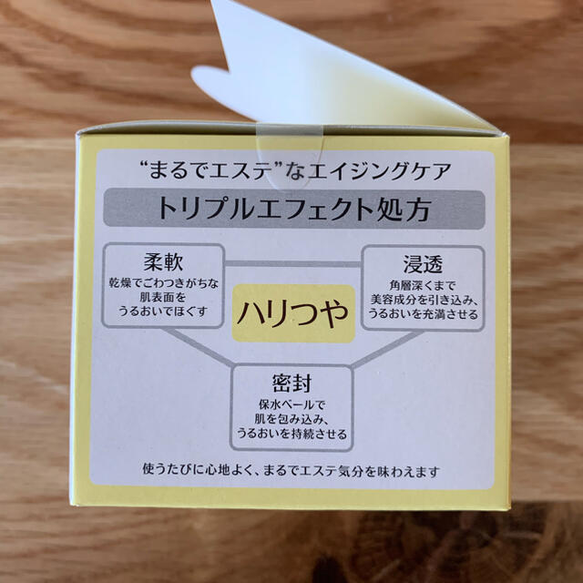 AQUALABEL(アクアレーベル)のアクアレーベル スペシャルジェルクリームA 2個セット コスメ/美容のスキンケア/基礎化粧品(オールインワン化粧品)の商品写真