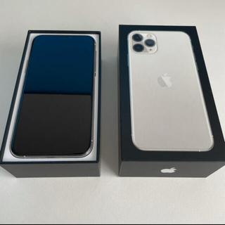 アップル(Apple)のiPhone 11Pro シルバー 64GB SIMフリー(スマートフォン本体)