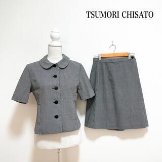 ツモリチサト(TSUMORI CHISATO)のTSUMORI CHISATO 上下チェックセットアップスーツ 事務服 お仕事(スーツ)