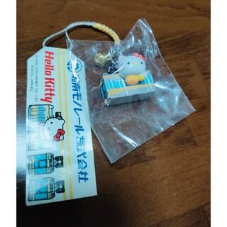 ハローキティ(ハローキティ)の湘南モノレール ノベルティ キティストラップ(電車のおもちゃ/車)
