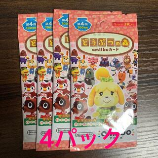 ニンテンドースイッチ(Nintendo Switch)の【新品未開封】第四弾 どうぶつの森 amiiboカード 4パック(カード)
