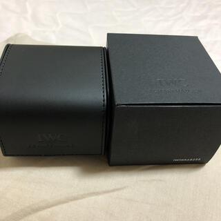 インターナショナルウォッチカンパニー(IWC)のIWC ウォッチケース ボックス 箱のみ(その他)