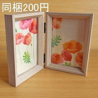 【同梱200円】折りたたみ式写真立て ツインフォトフレーム L版 縦2面