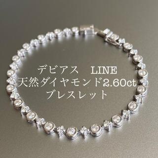 デビアス(DE BEERS)のデビアスLINEラインK18WG天然ダイヤモンド2.60ctブレスレット(ブレスレット/バングル)