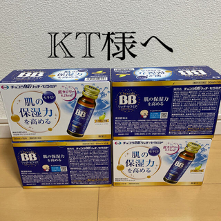 エーザイ(Eisai)のKT様へ 新品 チョコラBBリッチセラミド 40本セット(その他)