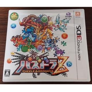 ニンテンドー3DSソフト パズドラZ 3DS(携帯用ゲームソフト)