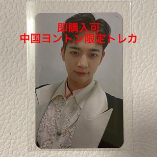 シャイニー(SHINee)のSHINee MINHO ミノ トレカ 中国ヨントン限定(K-POP/アジア)