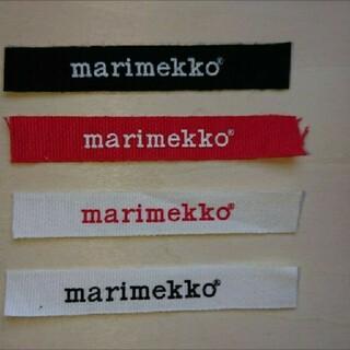 マリメッコ(marimekko)のマリメッコ ロゴ リボン(各種パーツ)