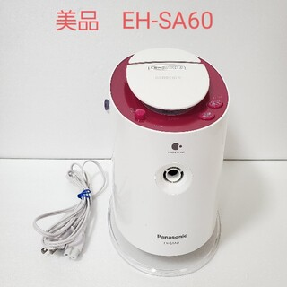 パナソニック(Panasonic)のEH-SA60-P パナソニック フェイススチーマー ナノケア 美顔器(フェイスケア/美顔器)
